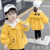 童裝女寶寶外套新款春秋裝女童風衣小童洋氣兒童卡通公主上衣