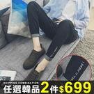 任選2件699牛仔褲韓版簡約休閒風英文褲...