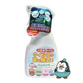 日本製 諾羅剋星噴劑 400ml :安全零殘留 強力滅菌 瞬間消臭 環保無毒