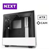 【綠蔭-免運】恩傑 NZXT H510i (5小) 數位控制 白黑 透側電競機殼