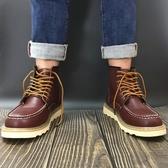 馬丁靴男中高幫皮靴韓版潮流短靴英倫風加絨棉鞋工裝靴子男鞋冬季 雲朵走走