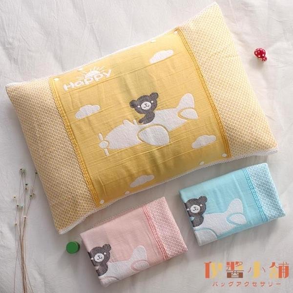 兒童枕巾一條裝帶扣純棉枕套可固定寶寶卡通枕頭巾枕芯套【倪醬小舖】