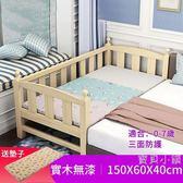 兒童床定制兒童床帶護欄男孩女孩公主單人床實木小床兒童加寬床邊大床拼接床