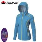 【EasyMain 衣力美 女 輕巧耐磨快乾夾克風衣《深寶藍》】CE17088/防風外套/夾克
