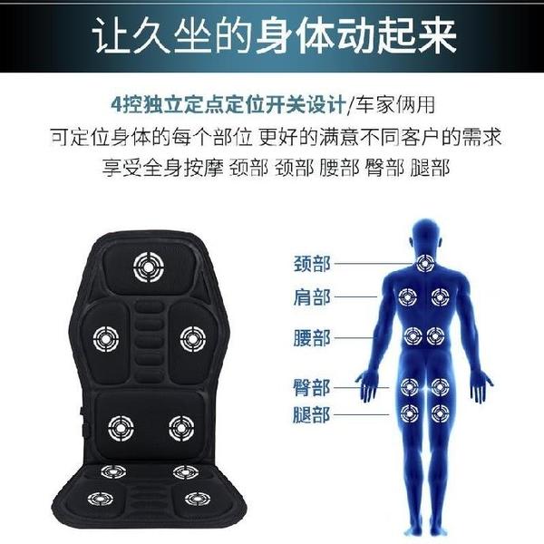 車載按摩器全身多功能頸部腰部車用汽車按摩椅墊靠墊坐墊電動加熱 卡卡西