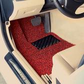 汽車絲圈腳墊專車專用訂製 易洗速幹防水防滑 無味 適配千款車型多色小屋
