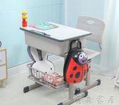書桌 學生課桌椅兒童學習桌椅套裝家用寫字桌升降培訓輔導班學校【快速出貨八五折促銷】