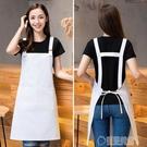 白色圍裙廚房 圍裙韓版時尚做飯廚房純棉圍裙 草莓妞妞