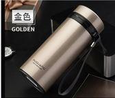 保溫杯 男女士茶杯304不銹鋼水杯大容量水壺泡茶杯子可以刻字不給予退貨  綠光森林