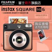 照相機-instax SQUARE SQ6 一次成像方形相機立拍立得 sq6 艾莎YYJ