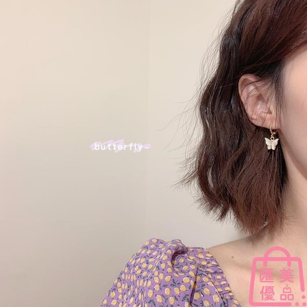 蝴蝶耳環氣質網美耳飾耳釘耳夾無耳洞女時尚【匯美優品】