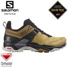 【SALOMON 索羅門 男 X ULTRA 4 GTX 低筒登山鞋 《黃/黑/岩灰》】413855