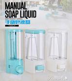 給皂機-免打孔家庭店洗發水洗手衛生間壁掛式雙用按壓皂液器家用款液瓶 提拉米蘇
