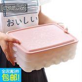 家用速凍餃子盒冰箱保鮮盒多層裝凍餃子的餛飩盒水餃托盤收納神器【新品上市】