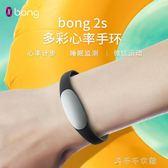 智慧手環來電提醒運動睡眠監測防水計步蘋果ios安卓通用消費滿一千現折一百