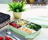 304不銹鋼飯盒學生便當盒 食堂簡約韓國帶蓋保溫日式成人分格餐盒  enjoy精品