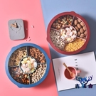 糖果盤干果盒分格北歐帶蓋零食收納盒【古怪舍】