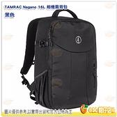 Tamrac Nagano 16L 美國 肩背相機包 鏡頭包 攝影包 雙肩包 單眼相機 大容量 一機四鏡 後背包 公司貨