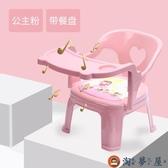 兒童寶寶吃飯桌餐椅子靠背座椅塑料板凳【淘夢屋】