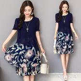 大尺碼連身裙 女裝夏季韓版新款胖MM氣質遮肚中長裙減齡寬鬆短袖洋裝 EY6055 『M&G大尺碼』