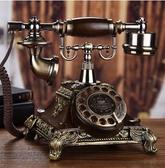 歐式復古電話機座機家用仿古電話機時尚創意老式轉盤電話無線插卡LX春季新品