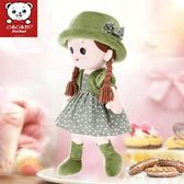 毛絨玩具可愛創意布娃娃女孩兒童禮物洋玩偶公主睡覺抱小女孩公仔igo       智能生活館