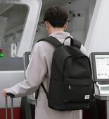 書包 背包男士雙肩包大容量電腦旅行時尚潮流大學生高中生初中學生書包 萬聖節狂歡