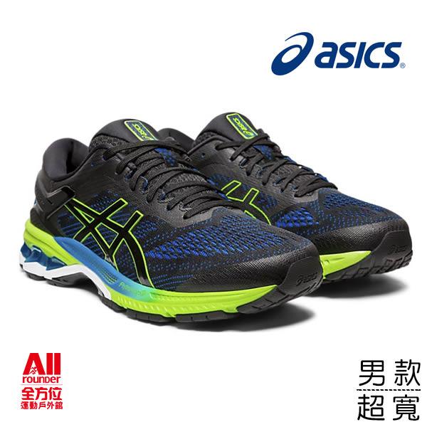 【asics亞瑟士】男款慢跑鞋 GEL-KAYANO 26 4E超寬楦- 黑/綠(1011A536-003) 【全方位運動戶外館】