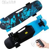 電動滑板四輪無線遙控初學者成人兒童青少年滑板電動小魚板長板YXS「七色堇」
