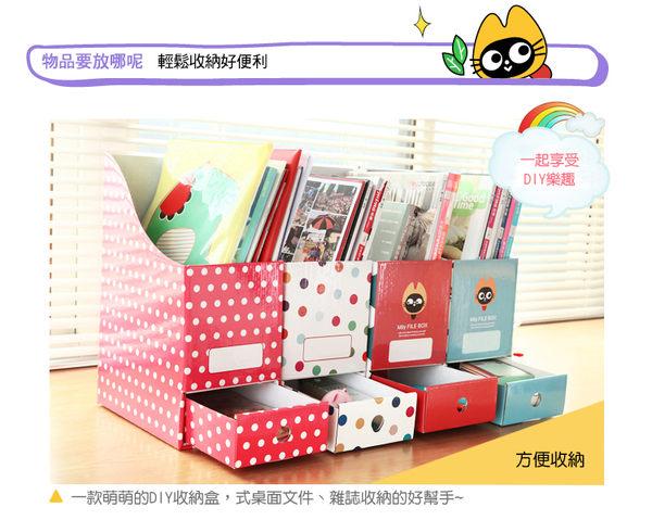 韓國創意辦公室抽屜收納盒 (款式隨機)