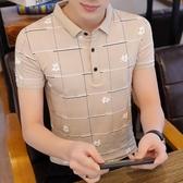 夏季短袖T恤男士翻領Polo衫韓版修身印花青年有帶領打底衫潮 奇思妙想屋