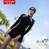 泳衣女連身泳衣女士專業運動連體平角保守顯瘦遮肚潛水長袖溫泉泳裝 風之海