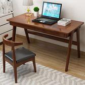 實木書桌臺式電腦桌北歐寫字臺家用學生寫字桌簡約辦公桌子經濟型YYP   蜜拉貝爾