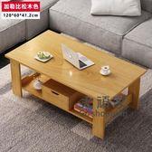 茶几 簡易家用經濟型邊几簡約現代角几茶桌客廳小餐桌多功能咖啡桌T 6色