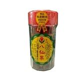 安博氏 山東八仙果-有皮軟肉 180G(瓶) 好吃不甜膩 純古精製