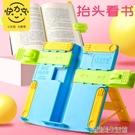 閱讀架用讀書架簡易書夾書靠書立桌上看書放書神器書本課本夾書器板固定支架書撐