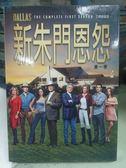 R07-031#正版DVD#新朱門恩怨 第一季(第1季) 3碟#影集#影音專賣店