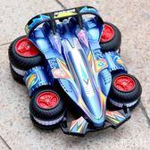 兒童玩具遙控車越野車充電無線遙控汽車兒童玩具男孩玩具車賽車電動大腳車