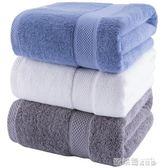 浴巾 南極人大浴巾純棉成人男女柔軟全棉大號毛巾可愛超強吸水家用裹巾 歐萊爾藝術館
