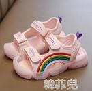 女童涼鞋 女童寶寶涼鞋夏季兒童沙灘鞋新款童鞋女孩公主鞋男童軟底鞋子 韓菲兒
