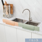 擋水板 廚房水池擋水板伸縮家用洗碗洗菜防濺水槽創意小用品吸盤式隔油板 快速出貨