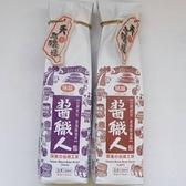買1送1 味榮 國產 黑豆蔭油露/黑豆蔭油膏 320ml/瓶 可混搭