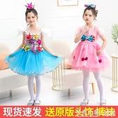 六一兒童演出服女童蓬蓬紗裙幼兒園舞蹈服女孩蝴蝶公主裙表演服裝 怦然新品