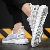 帆布鞋男鞋夏季潮鞋新款飛織網布透氣運動鞋韓版潮流百搭學生椰子鞋