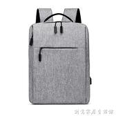 時尚商務雙肩包男高中初中大學生書包簡約電腦包女士旅行背包