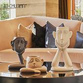 擺件創意現代簡約擺件北歐風格電視櫃玄關酒櫃客廳家居裝飾工藝品擺設 小明同學