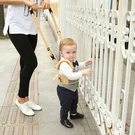 寶寶學步帶嬰幼兒學走路防摔防勒 全館免運