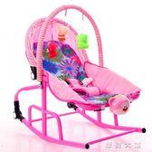 嬰兒搖籃床小搖床可折疊寶寶搖蔞可變新生兒搖搖椅輕便哄睡搖椅igo『摩登大道』