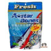 【寵物王國】美國A☆star Bones-多效亮白雙刷頭潔牙骨S-40入