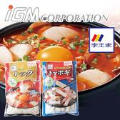 日本 IGM 李王家 韓式年糕 250g 年糕 韓國年糕 片狀 條狀 辣炒年糕 韓式年糕 韓式 日式甜點